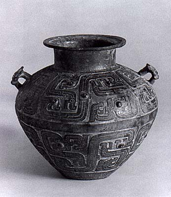 Ritual Wine Container (Lei)