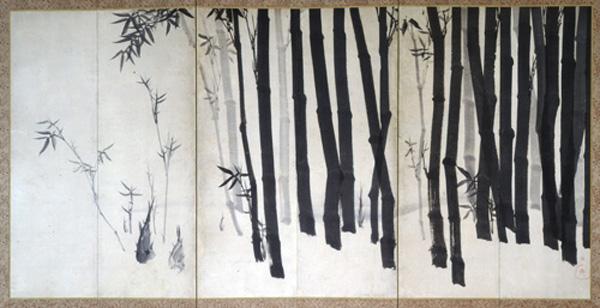 Bamboo Worcester Art Museum