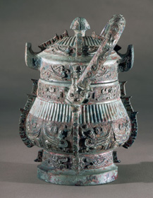 Ritual Wine Container (Yu)