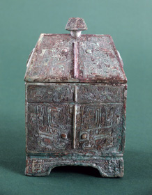 Ritual Wine Container (Fang I)