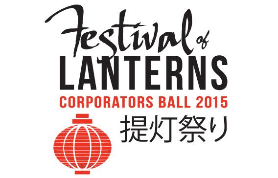 A Festival Of Lanterns Awaits